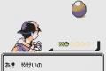 Glitch Pokémon (GS Spaceworld)